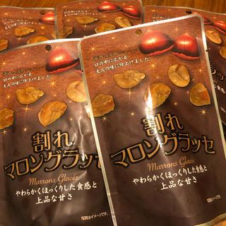 マロングラッセ 5袋