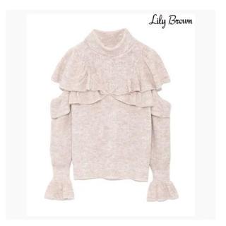 Lily Brown - lily brown フリル肩あきニット