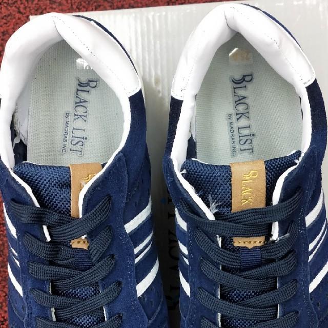 madras(マドラス)の25.5cm :新品マドラスメンズスニーカー メンズの靴/シューズ(スニーカー)の商品写真