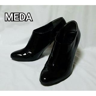 メダ(MEDA)のMEDA ショートブーツ ブーティ ブラック 美品(ブーティ)