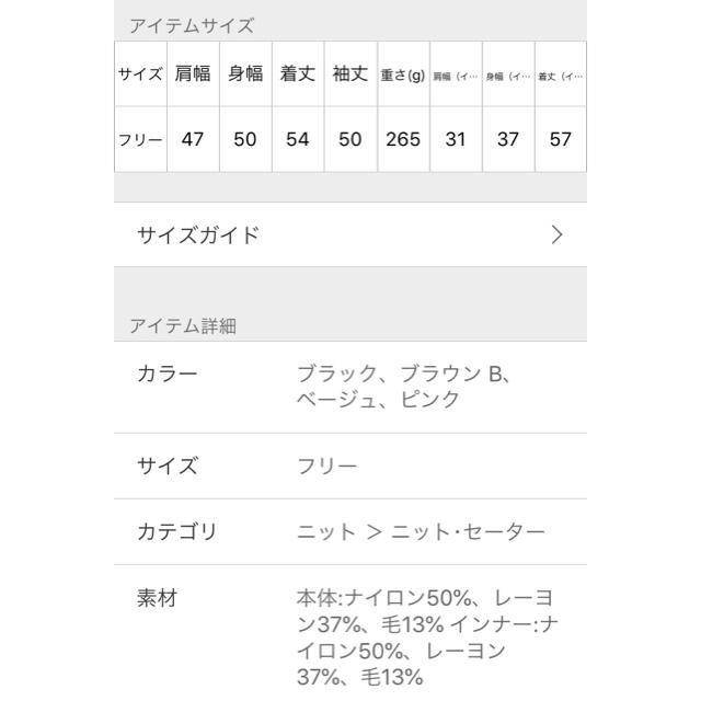Spick and Span(スピックアンドスパン)のmukkuさま専用♡今季商品♡ Spick and Span アンサンブルニット レディースのトップス(アンサンブル)の商品写真