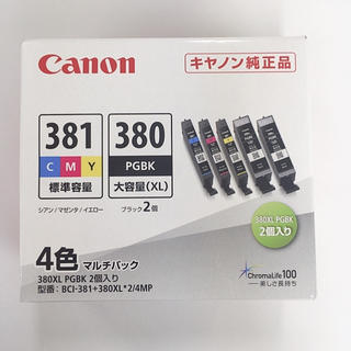 Canon - Canon 純正 インクカートリッジ 4色マルチパック