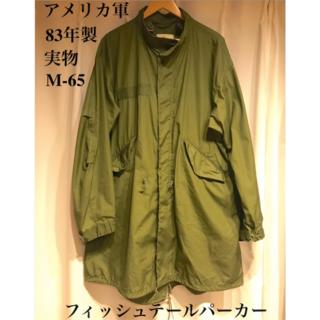 【美品】M-65 モッズコート フィールドパーカー