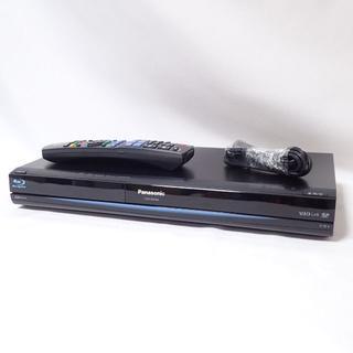 Panasonic - C059 パナソニック HDD搭載ハイビジョンブルーレイディスクレコーダー DM