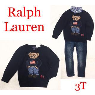 Ralph Lauren - 新品ラルフローレンコットンベアニット3t ネイビー