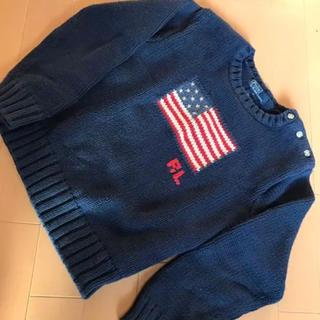 Ralph Lauren - ラルフローレン  星条旗