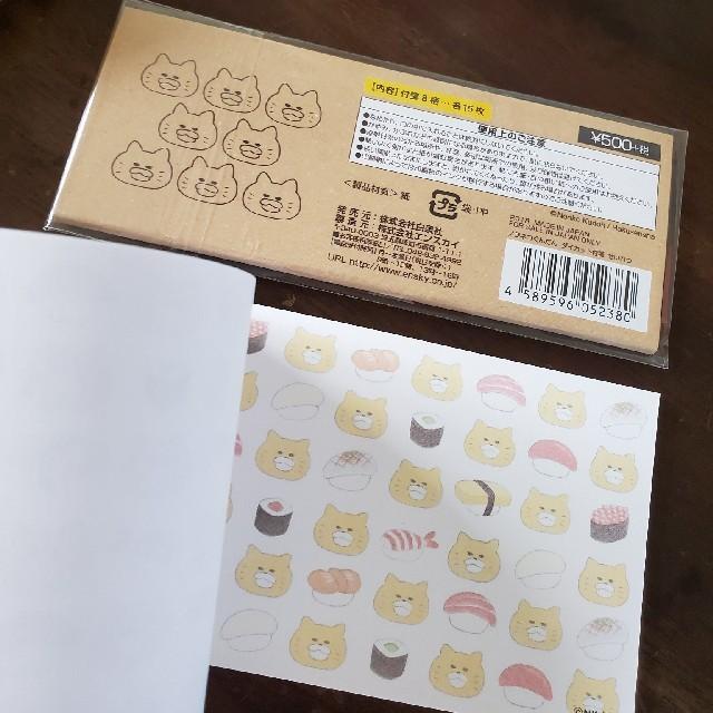 白泉社(ハクセンシャ)のノラネコぐんだん マスキングテープ チビバッグ エンタメ/ホビーのおもちゃ/ぬいぐるみ(キャラクターグッズ)の商品写真