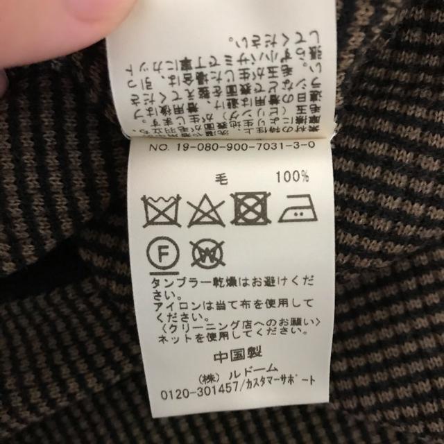 IENA(イエナ)のMK様専用です レディースのトップス(ニット/セーター)の商品写真