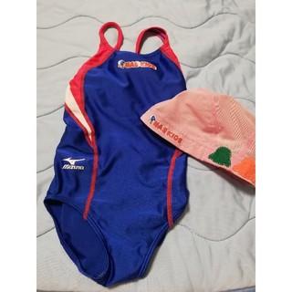 ミズノ(MIZUNO)のNASスポーツクラブ 水着 120 帽子(水着)