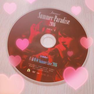 Sexy Zone - 佐藤勝利 ソロコン DVD