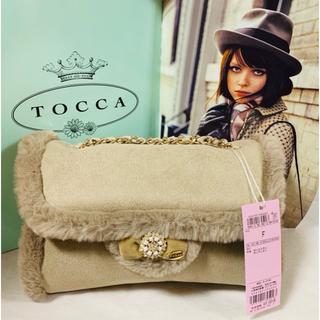 トッカ(TOCCA)のTOCCA MOUTON CROSSBODY バッグ ベージュ 新品タグ付き(ショルダーバッグ)