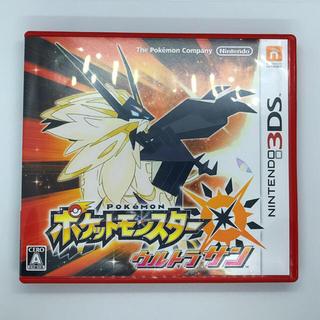 ポケモン - ポケモン ウルトラサン 3DS