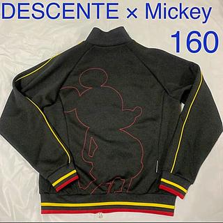 デサント(DESCENTE)のDESCENTE ミッキー ジャージ 黒 160 デサント キッズ レディース(その他)