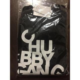 チャビーギャング(CHUBBYGANG)のチャビーギャング☆ (その他)