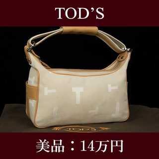 トッズ(TOD'S)の【限界価格・送料無料・美品】トッズ・ショルダーバッグ(ミキーバッグ・X032)(ショルダーバッグ)