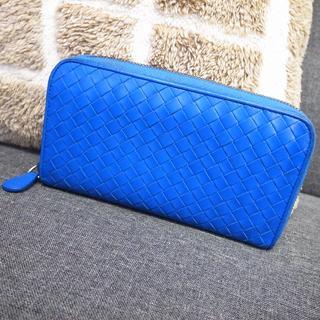 Bottega Veneta - 正規品☆ボッテガヴェネタ 長財布 イントレ レザー ブルー 青 財布 バッグ