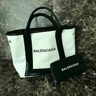 Balenciaga - バレンシアガトートバッグと財布セット