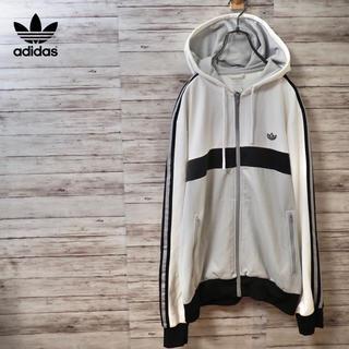 adidas - Adidas Originals Flush Zip Up Hoodie