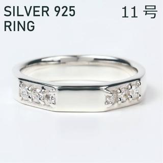 (11号) シルバー リング 925 レディース 指輪 多角形 (リング(指輪))