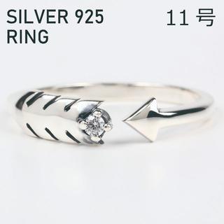 (11号) シルバー リング 925 レディース 指輪 アロー 矢(リング(指輪))