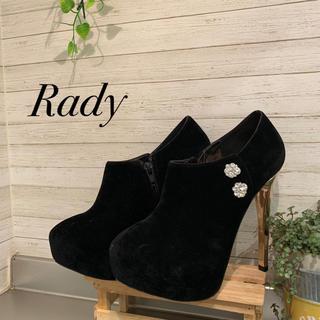 レディー(Rady)のRady ショートブーツ 美品(ブーティ)