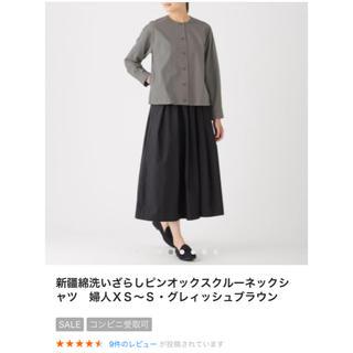 MUJI (無印良品) - 新疆綿洗いざらしピンオックスクルーネックシャツ