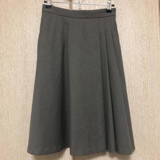 ナチュラルビューティーベーシック(NATURAL BEAUTY BASIC)のNATURAL BEAUTY BASIC  サイドタックフレアスカート(ひざ丈スカート)