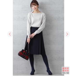 ナチュラルビューティーベーシック(NATURAL BEAUTY BASIC)のサイドタックフレアスカート(ひざ丈スカート)