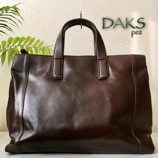 ダックス(DAKS)の美品 英国 DAKS ダックス 約5.9万 レザービジネスバック ブリーフケース(ビジネスバッグ)