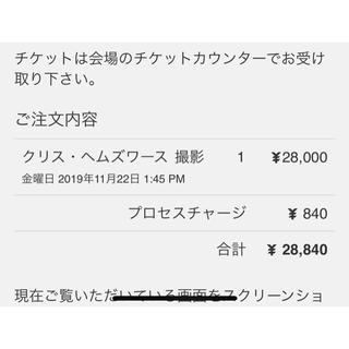 11/22(金)13:45東京コミコン・クリスヘムズワース撮影チケット