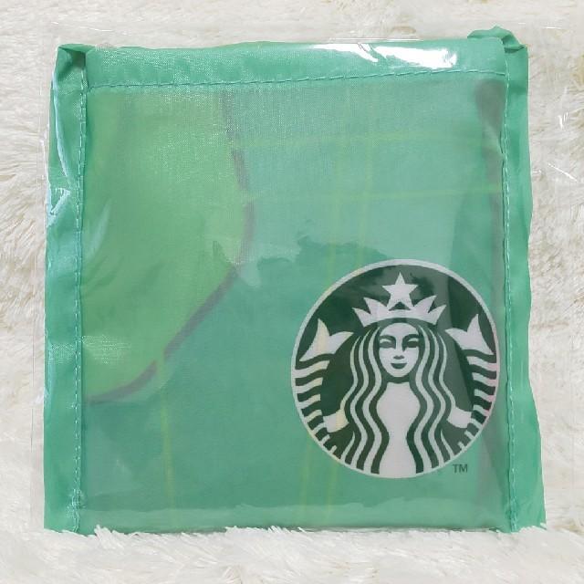 Starbucks Coffee(スターバックスコーヒー)のスタバ パッカブルバッグ レディースのバッグ(エコバッグ)の商品写真