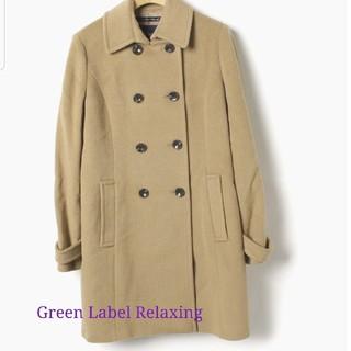 グリーンレーベルリラクシング(green label relaxing)のグリーンレーベルリラクシング ウールロングコートL キャメル(ロングコート)