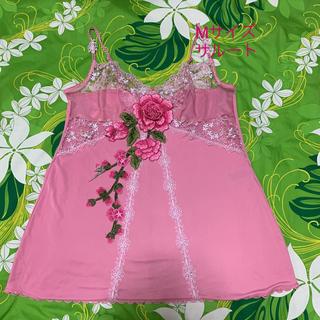 Wacoal - Mサイズ・ワコール・サルート・優しい風合いのピンク