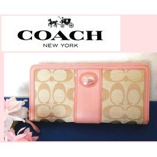 COACH - お洒落!COACHコーチ◆シグネチャー長財布◆コーラルピンク