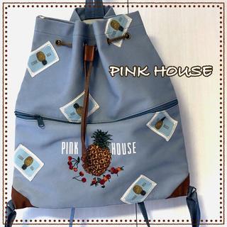 ピンクハウス(PINK HOUSE)の【11月中のみ出品】ピンクハウス PINK HOUSE リュック パイナップル (リュック/バックパック)