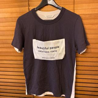 beautiful people - ビューティフルピープル ロゴTシャツ