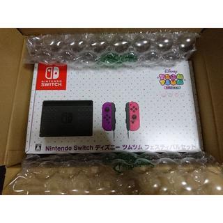 任天堂 - Nintendo Switch ディズニー ツムツム フェスティバルセット
