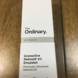Sephora - The ordinary