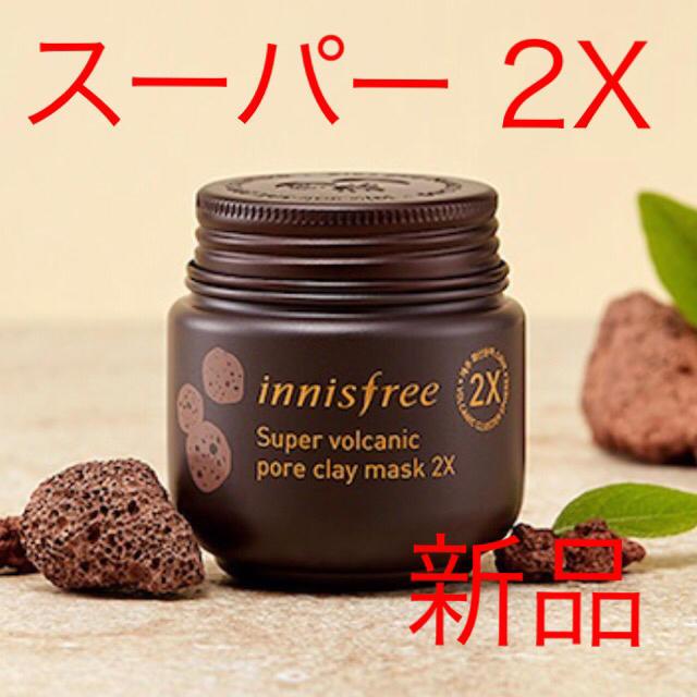Innisfree(イニスフリー)の火山ソンイ スーパー ヴォルカニックポアクレイマスク 2X コスメ/美容のスキンケア/基礎化粧品(パック / フェイスマスク)の商品写真