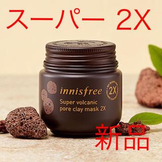 Innisfree - 火山ソンイ スーパー ヴォルカニックポアクレイマスク 2X