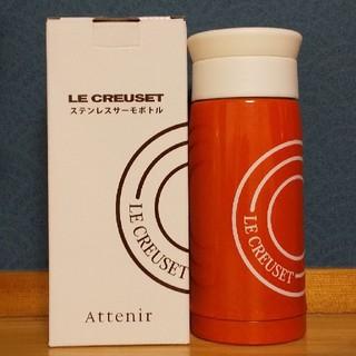 ルクルーゼ(LE CREUSET)のLE CREUSET ステンレスサーモボトル(タンブラー)