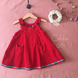 CALDia - Caldia(カルディア|コーデュロイ フレアーワンピース *̩̩̥୨୧