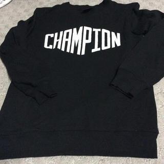 チャンピオン(Champion)の最終価格!チャンピオン160センチトレーナー(Tシャツ/カットソー)