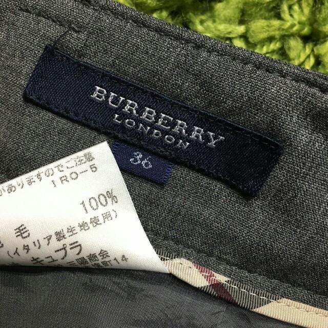 BURBERRY(バーバリー)のburberryバーバリー レディベーシックパンツ レディースのパンツ(カジュアルパンツ)の商品写真