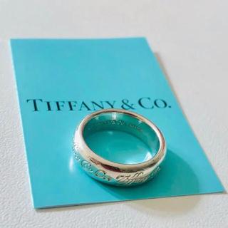 Tiffany & Co. - ティファニー リング 9号