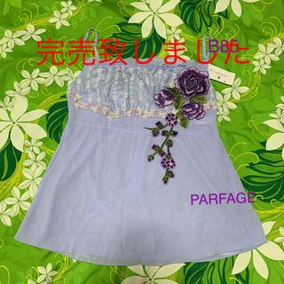 Wacoal - B85・ワコール・パルファージュ・タグ付新品未使用・バイオレット薔薇刺繍