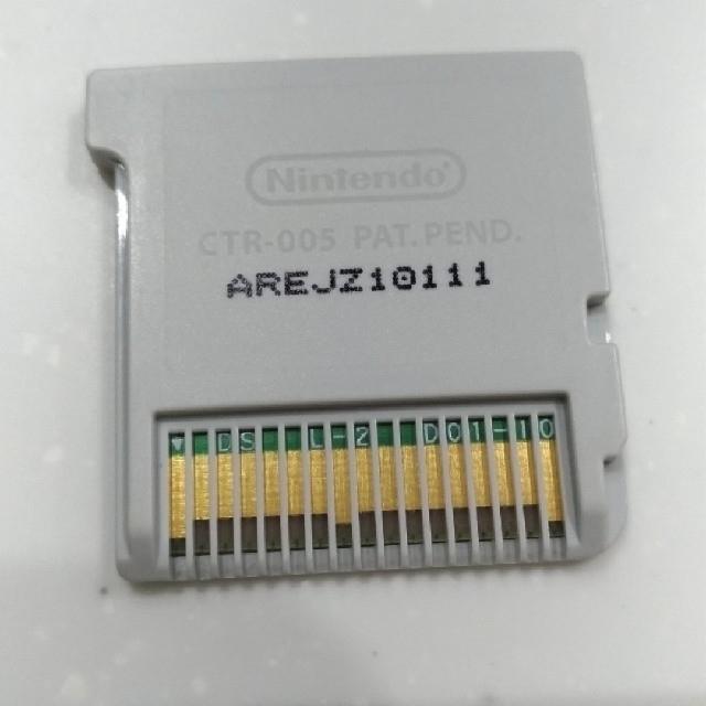 ニンテンドー3DS(ニンテンドー3DS)のスーパーマリオ3Dランド エンタメ/ホビーのゲームソフト/ゲーム機本体(携帯用ゲームソフト)の商品写真