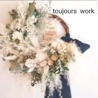 ◆maimai様⭐専用ページになります◆ natural  wreath◇◇◇(ドライフラワー)