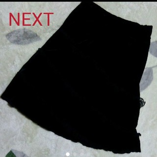 NEXT - NEXTネクスト ベロア素材スカート9years134cm