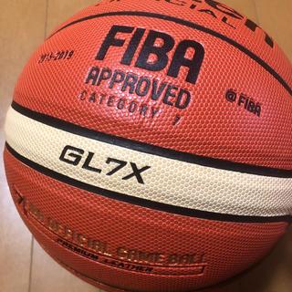molten - バスケットボール 7号 GL7X